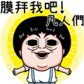Kid Generation POP-UP Sticker for LINE & WhatsApp | ZIP: GIF & PNG