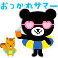Kurokuma-kun Sticker for LINE & WhatsApp | ZIP: GIF & PNG