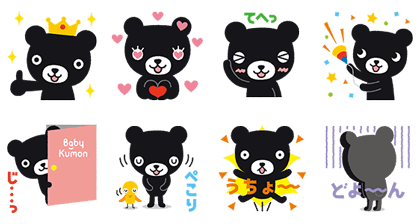 Kurokuma-kun | 3144 Line Sticker GIF & PNG Pack: Animated & Transparent No Background | WhatsApp Sticker