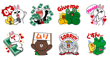 LINE Character's affairs with money Line Sticker GIF & PNG Pack: Animated & Transparent No Background | WhatsApp Sticker