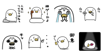 LINE GAME Reservation × Noisy bird Line Sticker GIF & PNG Pack: Animated & Transparent No Background | WhatsApp Sticker