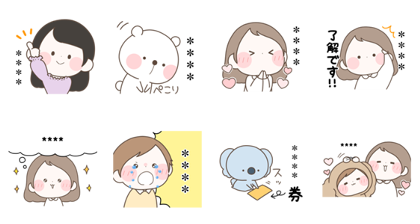 LINE MOBILE × marui sticker Line Sticker GIF & PNG Pack: Animated & Transparent No Background | WhatsApp Sticker