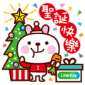 LINE Pay Happy Holidays