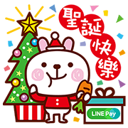 LINE Pay Happy Holidays Sticker for LINE & WhatsApp | ZIP: GIF & PNG