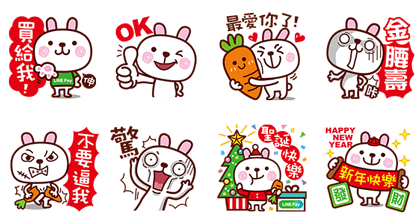 LINE Pay Happy Holidays Line Sticker GIF & PNG Pack: Animated & Transparent No Background | WhatsApp Sticker