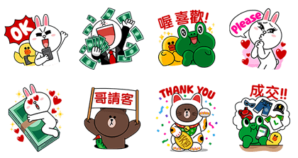 LINE Pay Limited Edition Line Sticker GIF & PNG Pack: Animated & Transparent No Background | WhatsApp Sticker