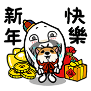 LINE Pay and Riceman x Awa Sticker for LINE & WhatsApp | ZIP: GIF & PNG
