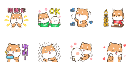 LINE SHOPPING × Liz Line Sticker GIF & PNG Pack: Animated & Transparent No Background | WhatsApp Sticker
