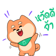 LINE SHOPPING with doggie gang Sticker for LINE & WhatsApp | ZIP: GIF & PNG