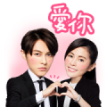 LINE TV × Amensalism Sticker for LINE & WhatsApp | ZIP: GIF & PNG