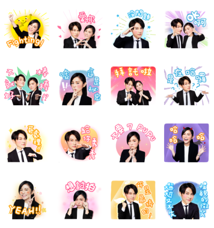 LINE TV × Amensalism Line Sticker GIF & PNG Pack: Animated & Transparent No Background | WhatsApp Sticker