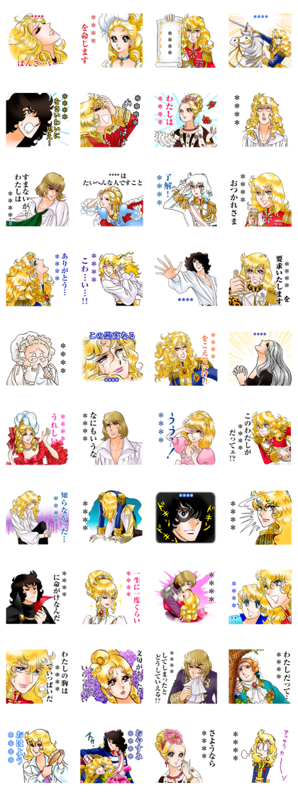 La Rose de Versailles Custom Stickers Line Sticker GIF & PNG Pack: Animated & Transparent No Background | WhatsApp Sticker