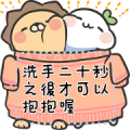 LaiLai & ChiChi Message Stickers Sticker for LINE & WhatsApp | ZIP: GIF & PNG