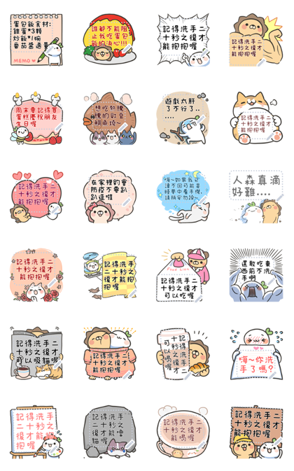 LaiLai & ChiChi Message Stickers Line Sticker GIF & PNG Pack: Animated & Transparent No Background | WhatsApp Sticker