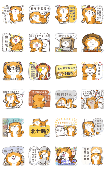 Lan Lan Cat: Message Stickers Part 1 Line Sticker GIF & PNG Pack: Animated & Transparent No Background | WhatsApp Sticker
