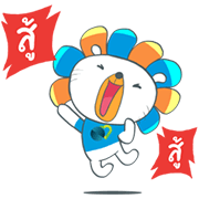 Laz in Action Sticker for LINE & WhatsApp | ZIP: GIF & PNG