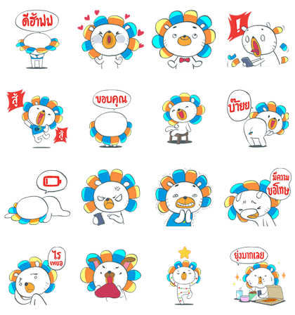 Laz in Action Line Sticker GIF & PNG Pack: Animated & Transparent No Background | WhatsApp Sticker