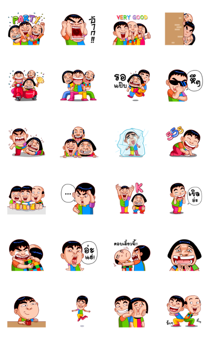 Let's Party  (Samran Man) Line Sticker GIF & PNG Pack: Animated & Transparent No Background | WhatsApp Sticker
