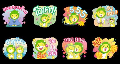 Lion-kun : Let's splash happiness! Line Sticker GIF & PNG Pack: Animated & Transparent No Background | WhatsApp Sticker