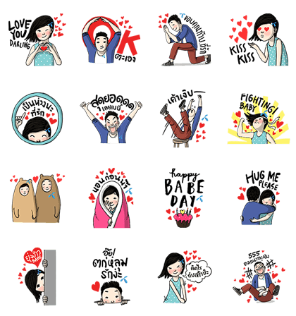 Love You Like Crazy Line Sticker GIF & PNG Pack: Animated & Transparent No Background | WhatsApp Sticker