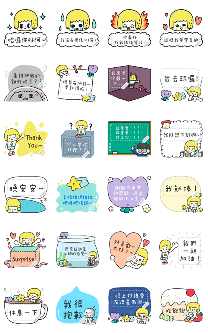 MORITA 100% Happy Whatever Day Line Sticker GIF & PNG Pack: Animated & Transparent No Background | WhatsApp Sticker
