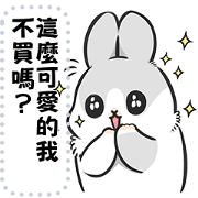 Machiko Rabbit: Message Stickers Sticker for LINE & WhatsApp | ZIP: GIF & PNG