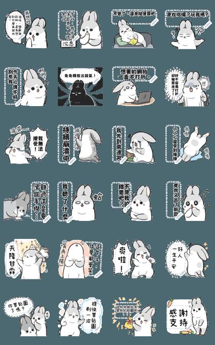 Machiko Rabbit: Message Stickers Line Sticker GIF & PNG Pack: Animated & Transparent No Background | WhatsApp Sticker