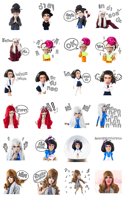 Madame Mod Vol 2 Line Sticker GIF & PNG Pack: Animated & Transparent No Background | WhatsApp Sticker