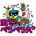 Matsupoli: Sirens Blazing Sticker for LINE & WhatsApp | ZIP: GIF & PNG