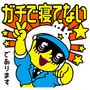 Matsupoli-chan on Patrol Sticker for LINE & WhatsApp | ZIP: GIF & PNG