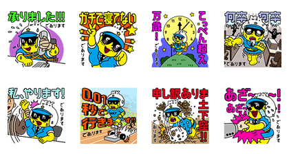Matsupoli-chan on Patrol Line Sticker GIF & PNG Pack: Animated & Transparent No Background | WhatsApp Sticker