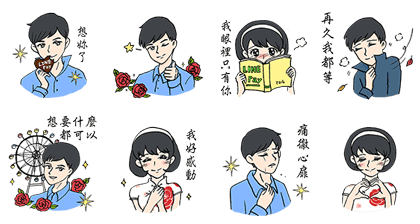 Meoi and LINE Pay Line Sticker GIF & PNG Pack: Animated & Transparent No Background | WhatsApp Sticker