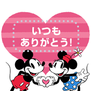 Mickey and Minnie Message Stickers Sticker for LINE & WhatsApp | ZIP: GIF & PNG
