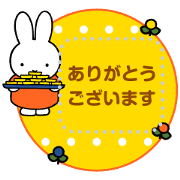 Miffy Message Stickers Sticker for LINE & WhatsApp | ZIP: GIF & PNG