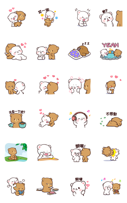 Milk & Mocha Line Sticker GIF & PNG Pack: Animated & Transparent No Background | WhatsApp Sticker