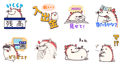 Mizucchi Tells It All!10 Line Sticker GIF & PNG Pack: Animated & Transparent No Background | WhatsApp Sticker