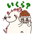 Mizucchi Tells It All!9 Sticker for LINE & WhatsApp | ZIP: GIF & PNG