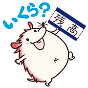 Mizucchi Tells It All! 11 Sticker for LINE & WhatsApp | ZIP: GIF & PNG