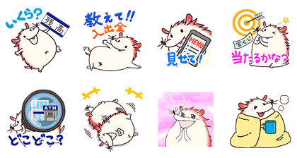 Mizucchi Tells It All! 11 Line Sticker GIF & PNG Pack: Animated & Transparent No Background | WhatsApp Sticker
