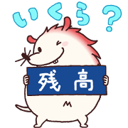 Mizucchi Tells It All! 12 Sticker for LINE & WhatsApp | ZIP: GIF & PNG