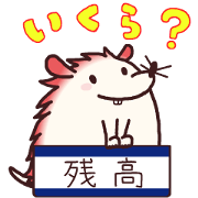 Mizucchi Tells It All! 13 Sticker for LINE & WhatsApp | ZIP: GIF & PNG