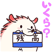 Mizucchi Tells It All! 5 Sticker for LINE & WhatsApp | ZIP: GIF & PNG