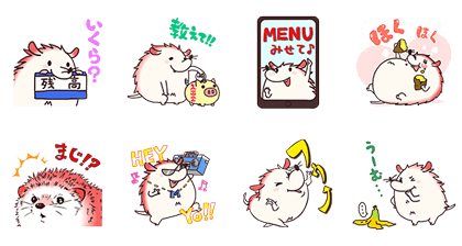 Mizucchi Tells It All! 5 Line Sticker GIF & PNG Pack: Animated & Transparent No Background | WhatsApp Sticker