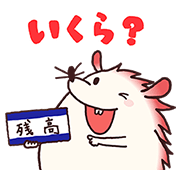 Mizucchi Tells It All! 6 Sticker for LINE & WhatsApp | ZIP: GIF & PNG