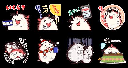Mizucchi Tells It All! 6 Line Sticker GIF & PNG Pack: Animated & Transparent No Background | WhatsApp Sticker