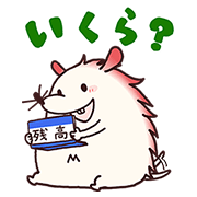 Mizucchi Tells It All! 8 Sticker for LINE & WhatsApp | ZIP: GIF & PNG