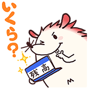 Mizucchi Tells it All! 4 Sticker for LINE & WhatsApp | ZIP: GIF & PNG