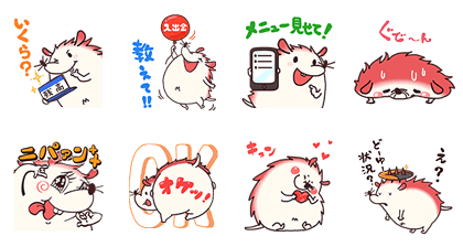 Mizucchi Tells it All! 4 Line Sticker GIF & PNG Pack: Animated & Transparent No Background | WhatsApp Sticker