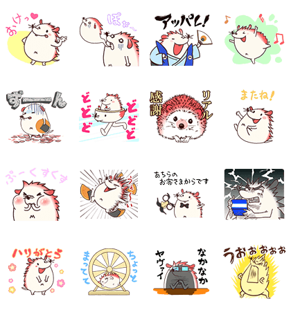 Mizukichi Harita Animated Stickers Line Sticker GIF & PNG Pack: Animated & Transparent No Background | WhatsApp Sticker