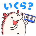 Mizukichi Harita Tells It All 3 Sticker for LINE & WhatsApp | ZIP: GIF & PNG